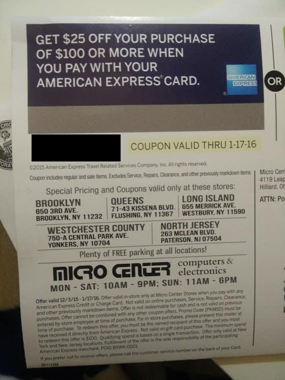 microcenter 25 off coupon