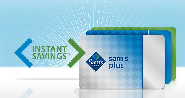 Sam S Club Instant Savings