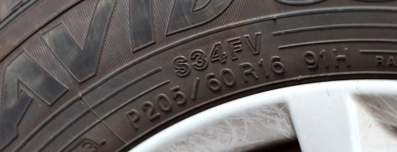 slickdeals 39 guide to buying tires. Black Bedroom Furniture Sets. Home Design Ideas