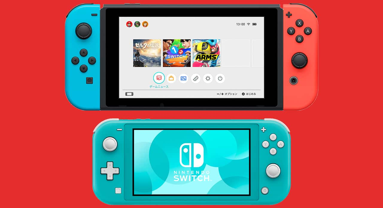 Nintendo is Launching Two New Switch Models Before the end of 2019